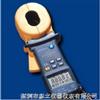 华仪MS2301钳形接地电阻仪