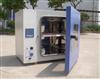 GRX-9073A热空气消毒箱(干烤灭菌器)