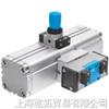 DPA-100-10德国FESTO增压器/费斯托增压器