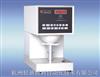 YQ-Z-48B杭州纸张白度仪生产厂家