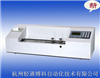 WZLB系列卧式纸张拉力仪(卫生纸)