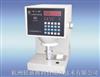 YQ-Z-48A白度颜色测定仪|色度仪|杭州轻通博科专业制造