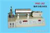 WKL-202型微库仑定硫仪