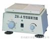 ZW-A苏州威尔产微量振荡器(夹96孔血凝板标准款)