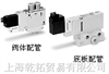 VQ1000日本SMC5通電磁閥