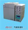 ZD-III型氧化锆气相色谱仪