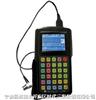 扫描超声波测厚仪TT500 A