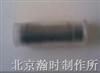 北京瀚时仪器有限公司