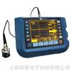 TUD310数字超声波探伤仪