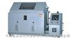 盐雾试验箱 SD-120