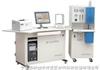 CS-8800高频红外碳硫分析仪