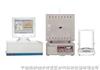 CS-8520型管式红外碳硫分析仪