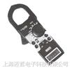 日本万用MCL-400D钳形漏电电流表