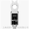 日本万用HCL-1000D高压钳形表