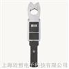 日本万用HCL-5000D高压钳形表