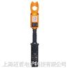 日本万用HCL-9000高压钳形表