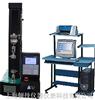 QJ210IC卡强度数显卡测试试验机