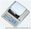 Prodigy 全谱直读ICP发射光谱仪