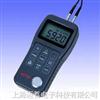 MT160超声波测厚仪