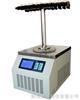 RT-5-10台式多歧管T型冷冻干燥机