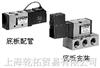 日本SMC电磁阀KN-R04-600