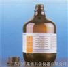 色谱试剂HPLC