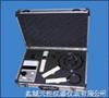 RJ-2高频近区电磁场强测量仪