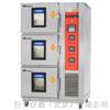 ETH-162TR三层式高低温湿热试验箱|北京巨孚高低温箱|天津山东河北东北