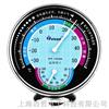 TL-THF50A室内外温湿度计(蓝色)