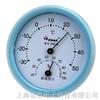 TL-THF30室内外温湿度计(蓝色)