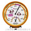 THB50家庭用温湿度计