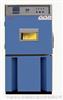 GDW顶上控制柜型高低温试验箱