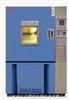 DW低温试验箱