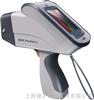 EDX-Pocket-Ⅱ能量色散X荧光光谱仪