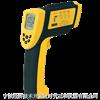 便携式红外测温仪AR872D