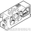 德国FESTO气路板VIGM-04-D-3