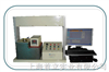 YT810防雾测试机(Antifogging Tester)