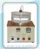 YT9511汗液测试机(Sweat Tester)