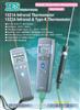 TES-1322红外测温仪TES-1322