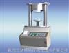 CT-500B纸管抗压仪|工业纸管压力仪