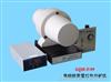 GQH-T-99型红外线单组份常量气体分析仪
