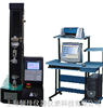 QJ210离型膜剥离强度测试仪