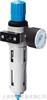 FESTO自動排水過濾器LFR-3/4-D-7-MAXI-A