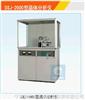 DXJ-2000型晶体分析仪
