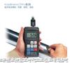 德国KK牌DM4E超声波测厚仪