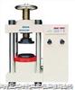 宁波时代三和公司大量批发零售钢材压力试验机