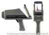 能量色散X荧光光谱仪EDX-Pocket-I