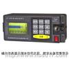 测漏仪查漏仪JT-3000