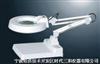 228B  3X/5X/8X/10X宁波批发零售快克台灯式放大镜