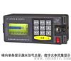 JT-5000测漏仪查漏仪